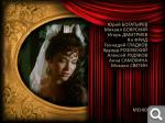 ��� ����� �� ����� (1989) DVD9 | �����������