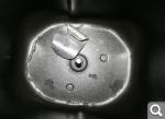 Потерялась лопатка для ELENBERG BM-3100