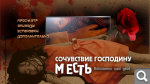 http://s7.hostingkartinok.com/uploads/thumbs/2015/04/444149b025d9fcc3061e0c5299000f58.png