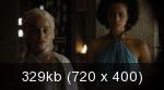 Игра престолов [Сезон: 5, Серии: 1-4 из 10] (2015) | AlexFilm