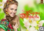 http://s7.hostingkartinok.com/uploads/thumbs/2015/05/d1212f9487166e9e89ac84e18302c0ee.png