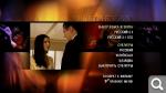 ��������� / Taken (2008) DVD5