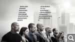 Форсаж 7 / Furious Seven (2015) DVD9 | Театральная версия | Лицензия