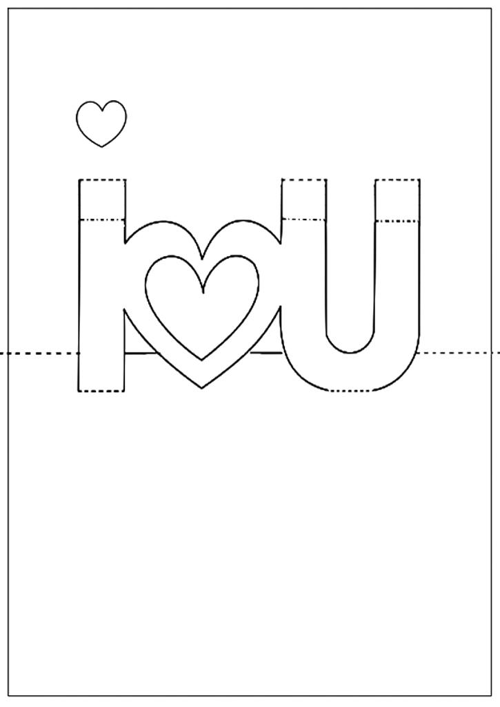 Аленка открытка, сделать и распечатать открытку