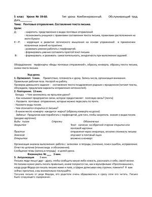 Экзаменационные ответы оператора вопросы и для котельной шпаргалка
