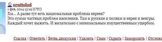 ЕВРЕИ4.PNG