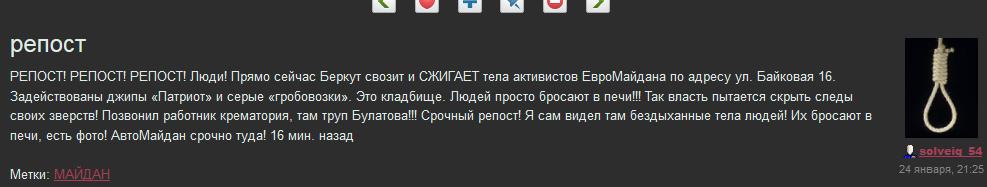 ЦАРЕВ2.PNG