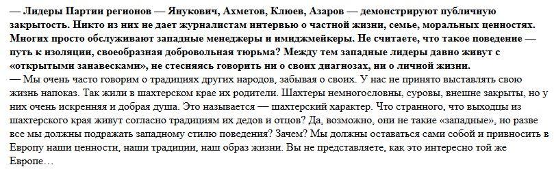 гЕРМАН2.JPG