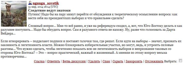 ТСАРРРОВ1.JPG