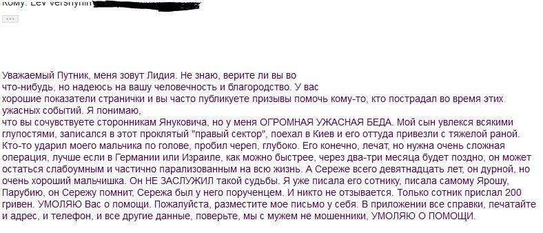 ЛИДИЯ.JPG