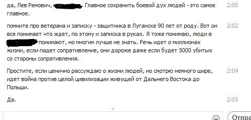ЛУГ.JPG