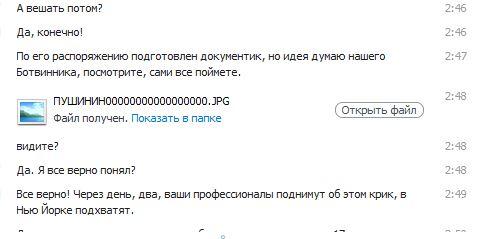 БОРЯ1.JPG