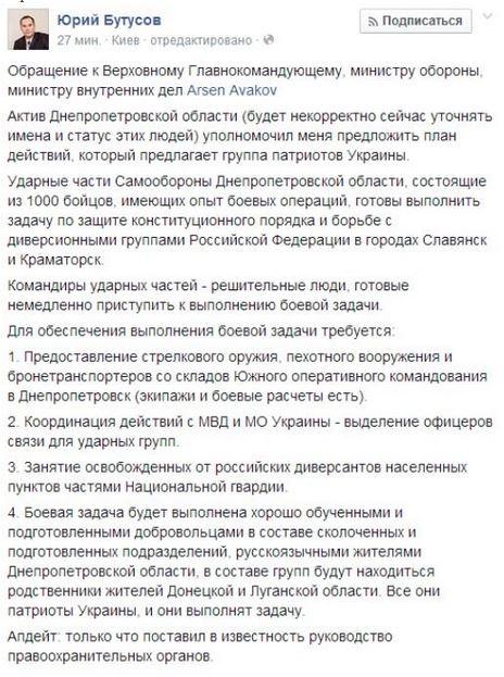 БУТУСОВ.JPG