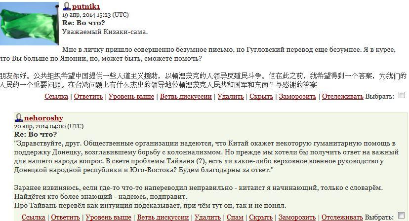 ВАЛЕТОВ2.JPG