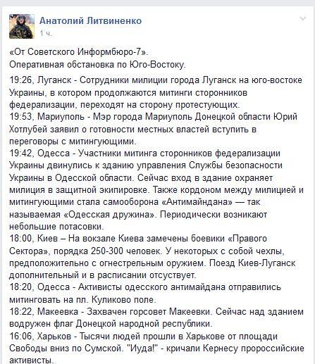 ХРОНИКА.JPG