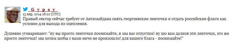 ЗАП.JPG
