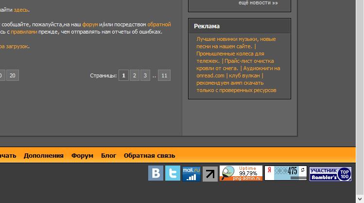 Снимок экрана (59).png