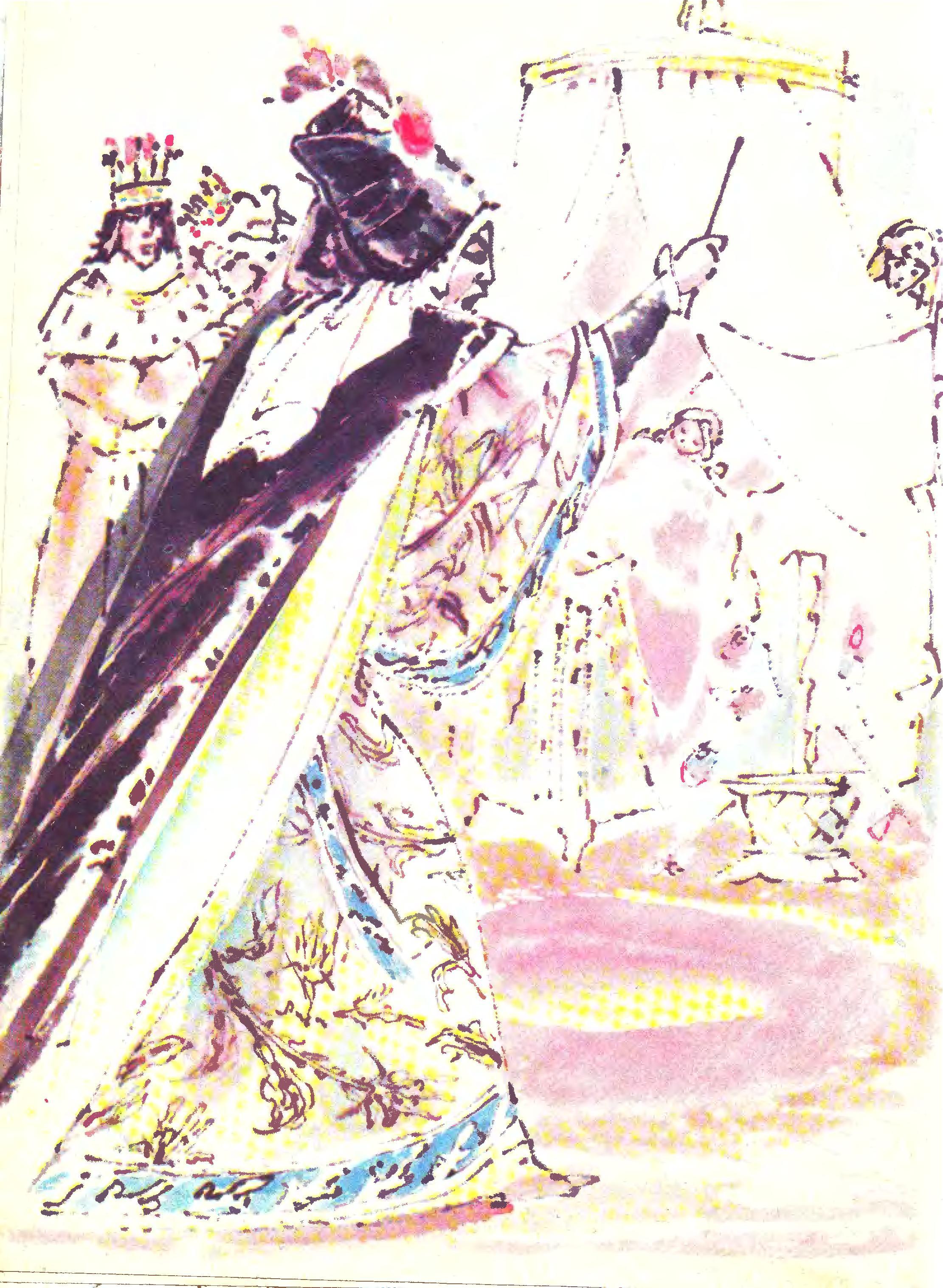 Шарль Перро - Зачарована красуня 1.jpg