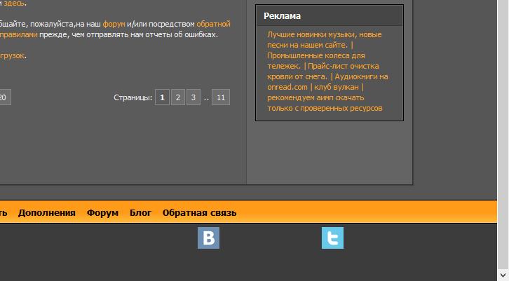 Снимок экрана (60).png