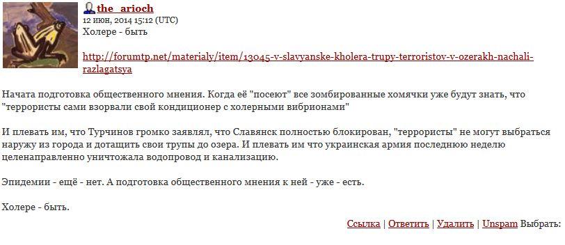 КЛЕРКИ1.JPG
