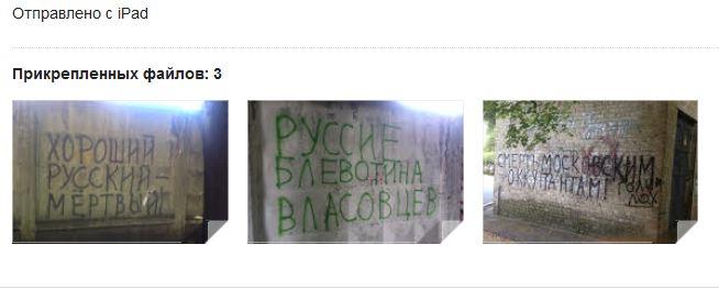 ЦЕНТР.JPG