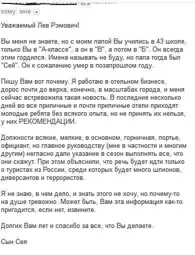 СЕЙ.JPG