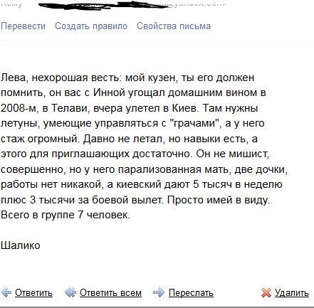ШАЛ.JPG