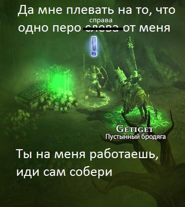 Безымянй.png