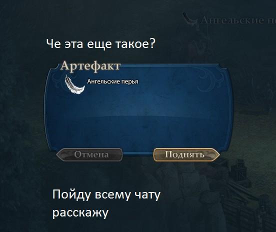Безымяный.png