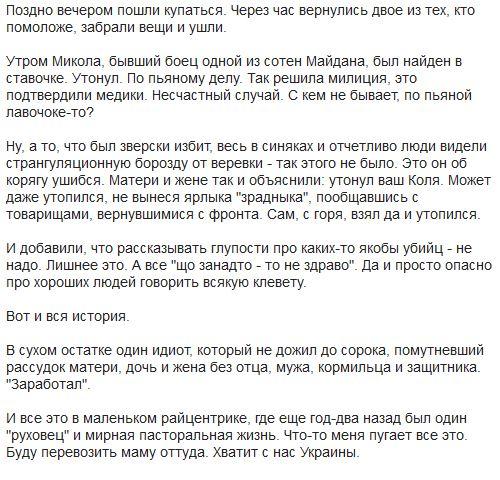 ДОЧКА1.JPG