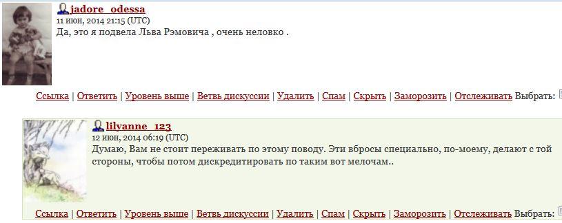 ЯДОРЕ.JPG