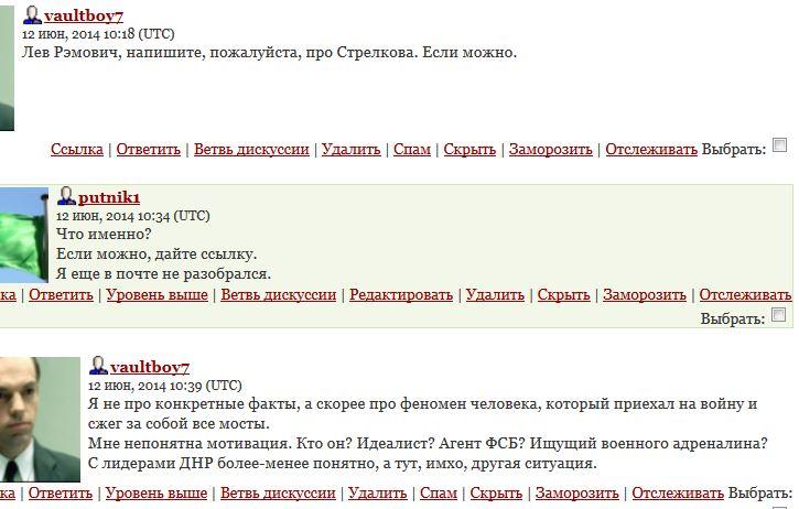 СТР.JPG