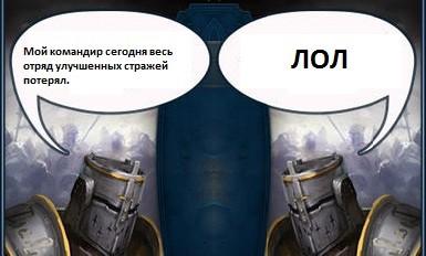 advise233_0.jpg