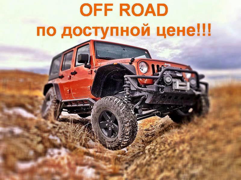 jeep-wrangler-jk-off-road-montana-09.jpeg