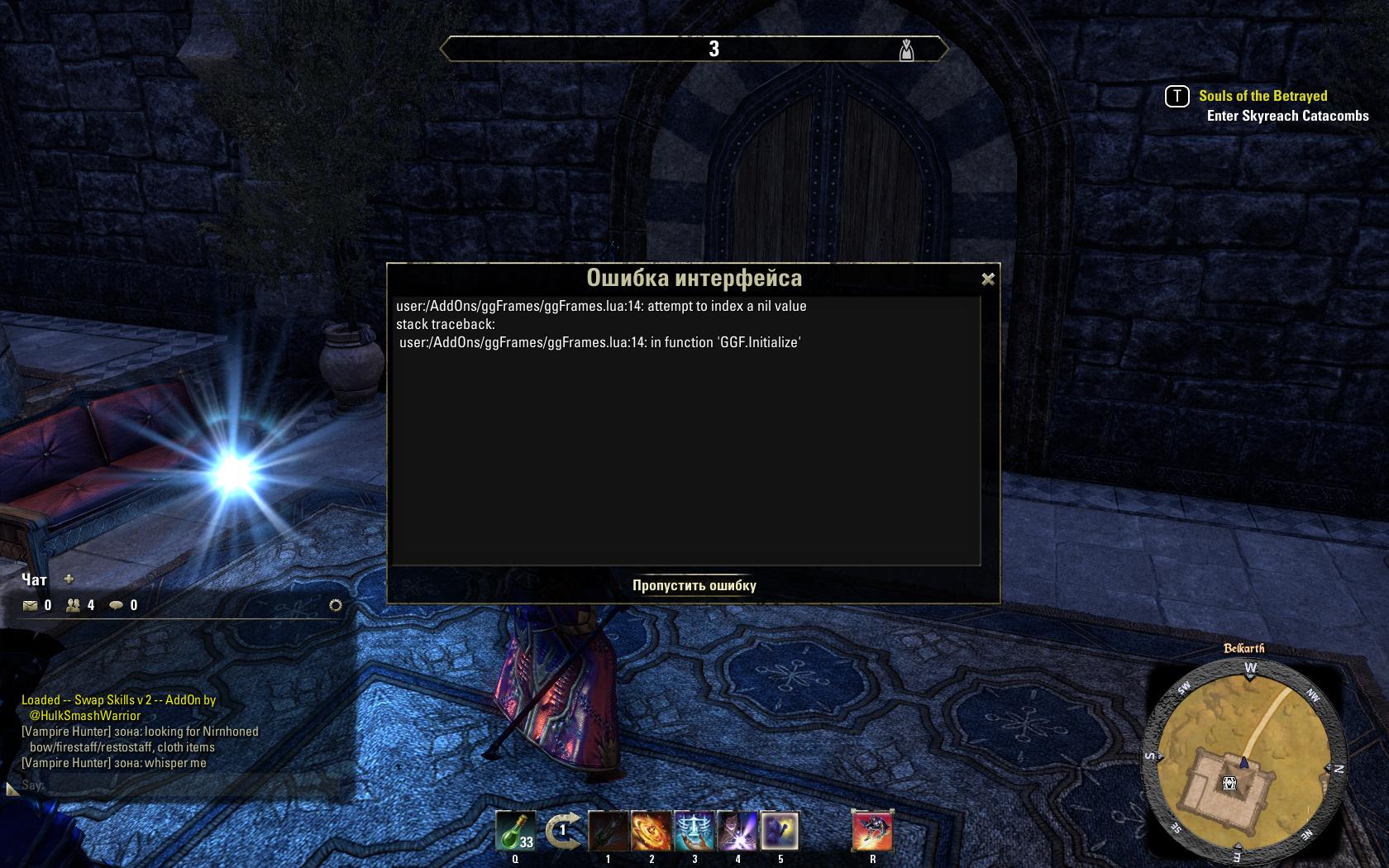 Screenshot_20140926_030629.png