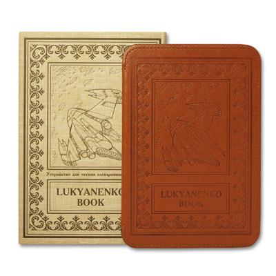 lukbook_box&cover_400x400.jpg