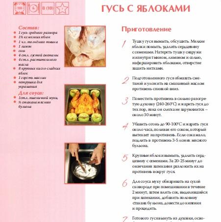 рус 4.jpg
