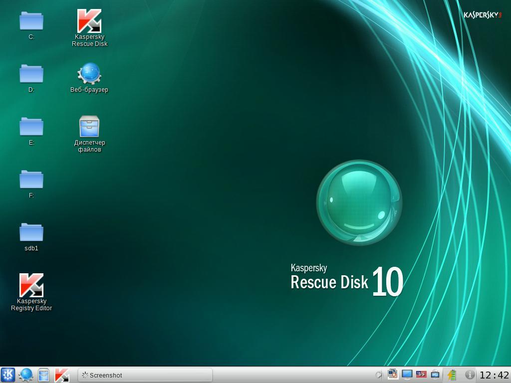 Kaspersky Rescue Disk 10.0.jpg