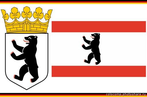 Флаг и герб Германии ... - FB.ru