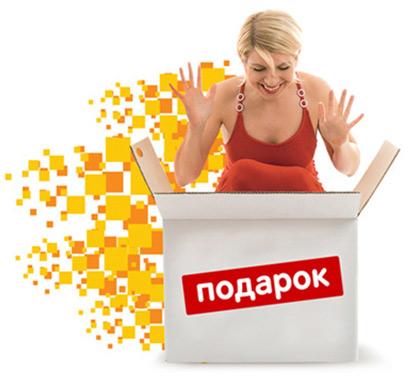 УСЛОВИЯ ДОСТАВКИ И ... - podarki-tut.ru