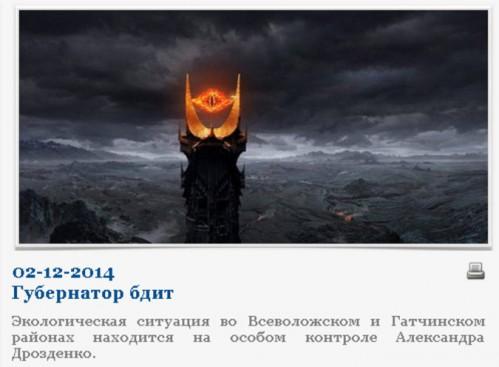 in_article_4d99308062.jpg