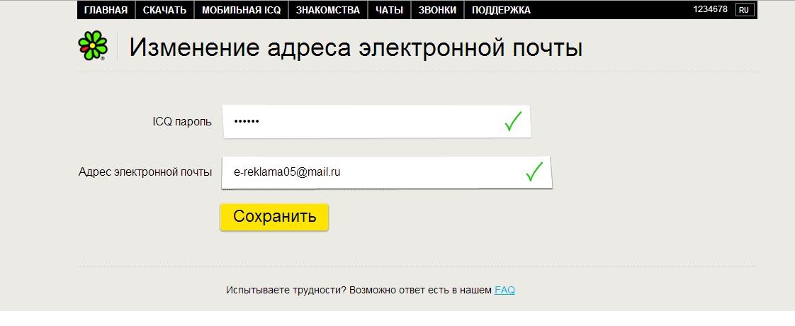 зарегистрироваться в знакомствах на украине