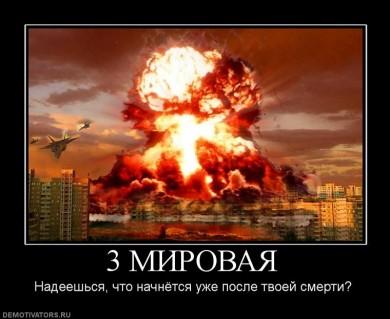 731900_3-mirovaya.jpg