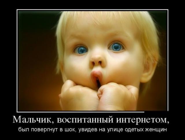 0_f0e1c_6f877193_XL.jpg