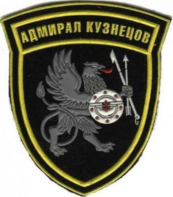 Sh32_TAK_Kuznecov.jpg