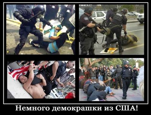 DemokratUSA.jpg