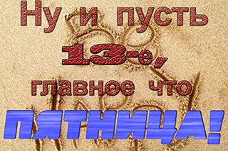ns0v3tueio4p320.png