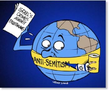 Israeli_Hypocrisy1.jpg