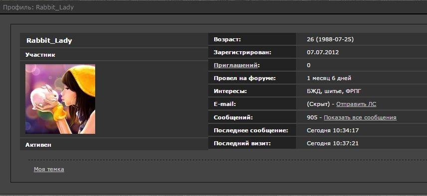 буклаб профиль.jpg