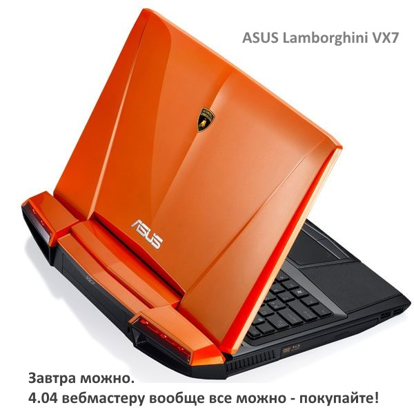asus-lamborghinivx7_01.jpg